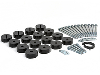 "2004-2009 Hummer H3 - Daystar Body Lift Kit 1"" (Replaces Factory Mounts, Includes all Hardware)"